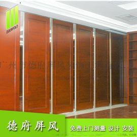 南宁DF65型酒店活动隔断(铝合金框)