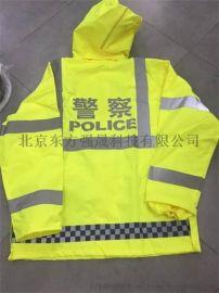 黄色交警雨衣,交警荧光黄雨衣