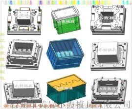 黄岩注射模具塑料卡板箱模具 50年老品牌