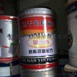 供青海玉樹金屬氟碳漆和互助氟碳漆銷售