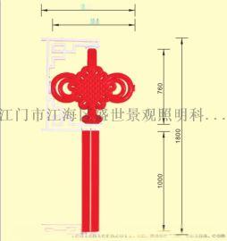 发光LED中国结1.8米双耳中国结灯