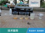污水处理实验及检测服务