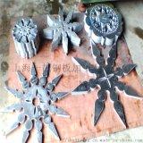 上海钢板切割下料、中厚板切割下料热销