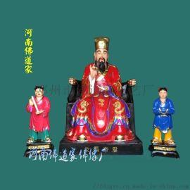 河南树脂佛像厂家 文昌帝君佛像1.8米 文曲星神像