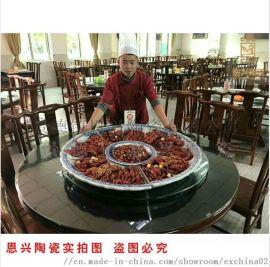 定做陶瓷海鲜大盘 1.1米大盘子