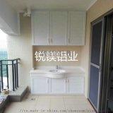 廠家定制全鋁合金浴室櫃成品定制 浴室櫃型材批發
