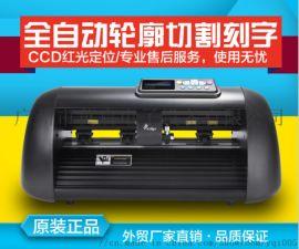 巡边刻字机 热转印刻字机 不干胶刻字膜 反光膜刻字 刻字机 小型
