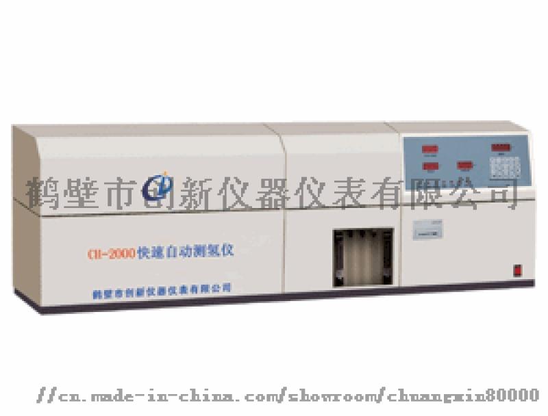 半微量蒸汽定氮仪 煤炭定氮仪厂家直销