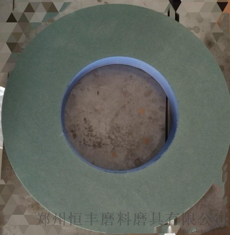 白鸽绿碳化硅400平行砂轮 50厚 203孔