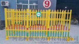安全围栏/安全围栏价格/安全围栏厂家
