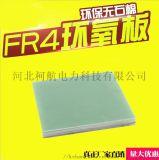 3240环氧板 绝缘板 环氧树脂板 玻璃纤维板
