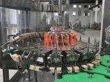 工廠直銷小瓶水灌裝機