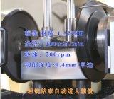 亞固機械數控雙頭銑牀 廣州品牌端面模架模胚加工