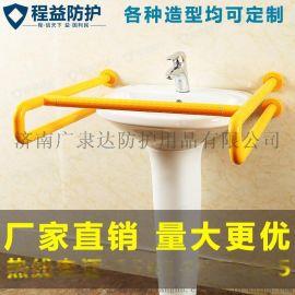 不锈钢老人扶手 残疾人洗手盆扶手卫生间脸面盆把手