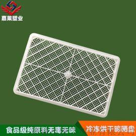 塑料冷冻浅盘长方形单冻盘 HDPE纯原料养殖育苗盘