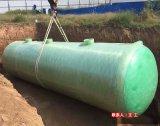 辽宁5立方玻璃钢化粪池生产商