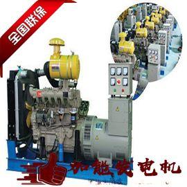 1100kw康明斯发电机组出售 发电机组回收