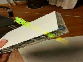 装潢芝麻白铝蜂窝板定制生产