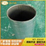 304不锈钢椭圆异型管不锈钢栏杆扶手椭圆管