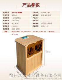 徐州远红外碳晶板能量桶工厂-F4C