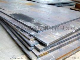 耐磨板 现货 库存 NM400 500 360