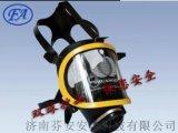防毒面具+FA防毒面具