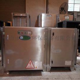 UV光氧催化除臭设备 工业废气处理器