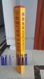 北京玻璃钢标志桩生产厂家 下有管道标志桩高质量定制