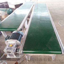 防静电铝型材皮带流水线带防尘罩 斜坡式输送机