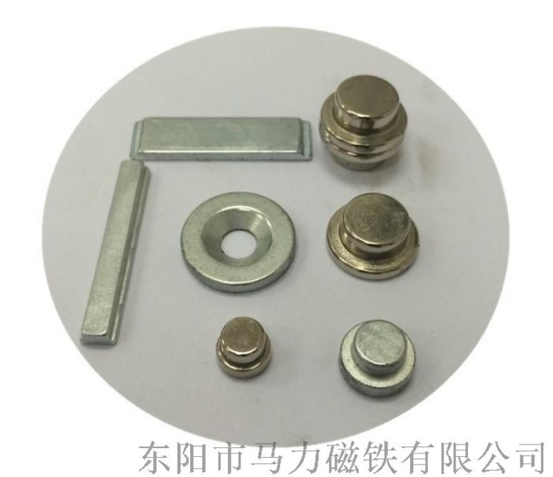 粘结钕铁硼强力磁铁 灯饰磁铁 圆环形广告磁铁