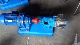 NYP高粘度内啮合齿轮泵、沥青保温泵、不锈钢齿轮泵