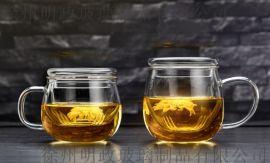 耐热玻璃茶杯,过滤花茶杯杯子,透明水杯