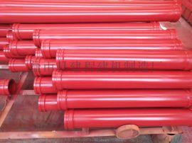 松原市三一泵管,中联泵管,双层泵管厂家