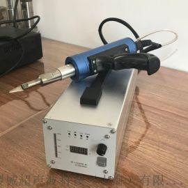 手持式超声波焊接机 手持式超声波