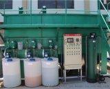 废水处理设备厂家一体化污水处理设备 废水过滤