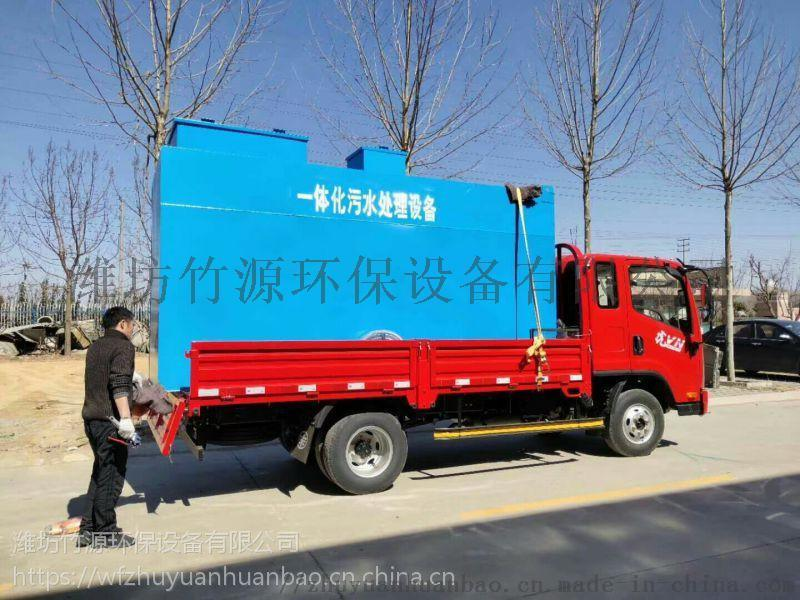 生活废水一体化污水处理设备-竹源