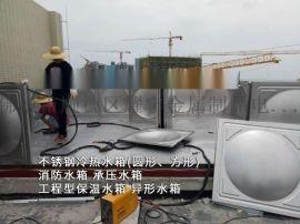 佛山高明区方形不锈钢水箱 组合式方形保温水箱厂家