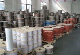 201不鏽鋼鋼絲規格齊全各種硬度廠價銷售