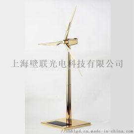 上海专业制作  金属太阳能风车模型