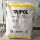 SEBS台湾台橡6153 弹性薄膜 沥青改性 卫材胶黏剂SEBS