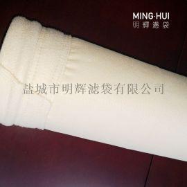 耐温耐腐蚀锅炉pps针刺毡除尘布袋