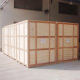 大型木箱廠家A北京大型木箱廠家A大型木箱廠家直銷