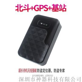 GPS定位器超长待机无线强磁汽车专用防探测定位器