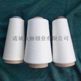 山东竹纤维纱40支环锭纺厂子