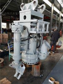 徐州WJY矿浆泵 耐磨抽沙泵 快速抽沙