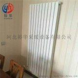 GL80x95鋼鋁複合散熱功率(家裝)-裕聖華品牌
