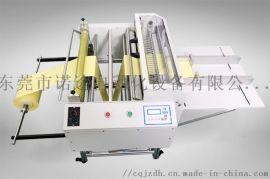 全自动PE膜裁切机 OPP EVA热熔胶切膜机
