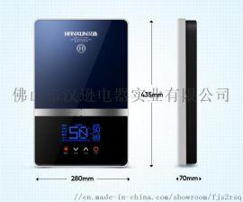 汉逊大功率即热式电热水器