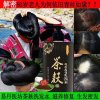 广西巴马高山野生茶麸提取的纯天然的头发洗水