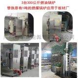 米酒设备  燃气蒸汽机烤酒酿酒蒸汽发生器原理